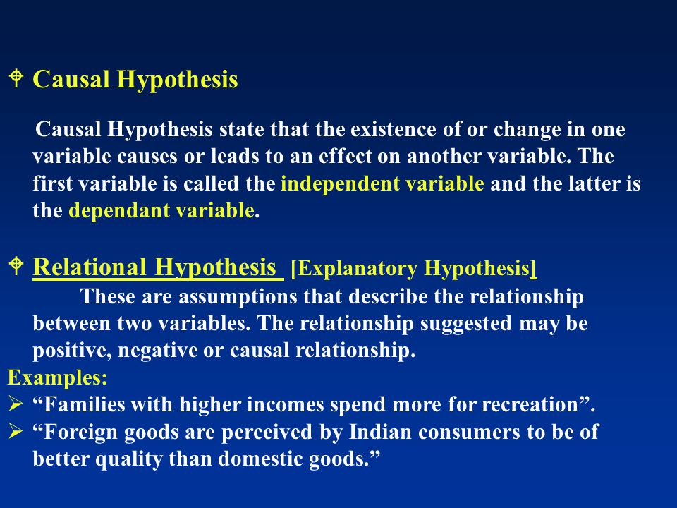 Relational Hypothesis [Explanatory Hypothesis]